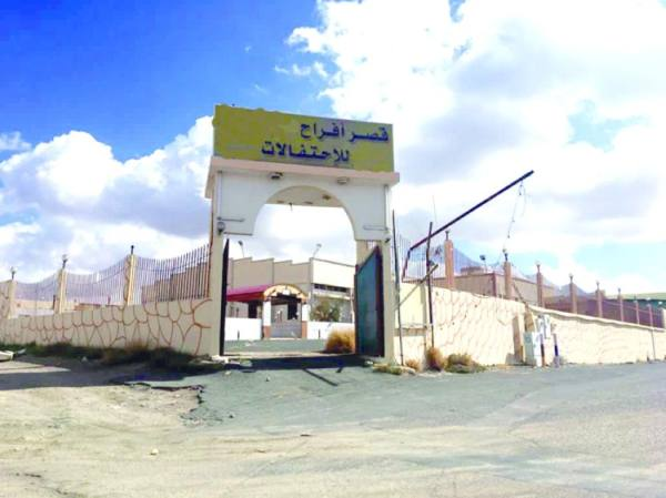 قصر الافراح الذي تم شراءه قبل سنوات