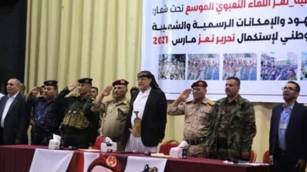 محافظة تعز تعلن التعبئة العامة لاستكمال دحر الحوثيين