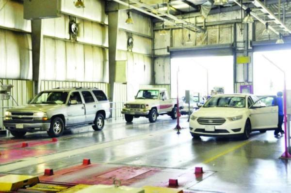 السماح للقطاع الخاص بتقديم خدمات الفحص الدوري للمركبات