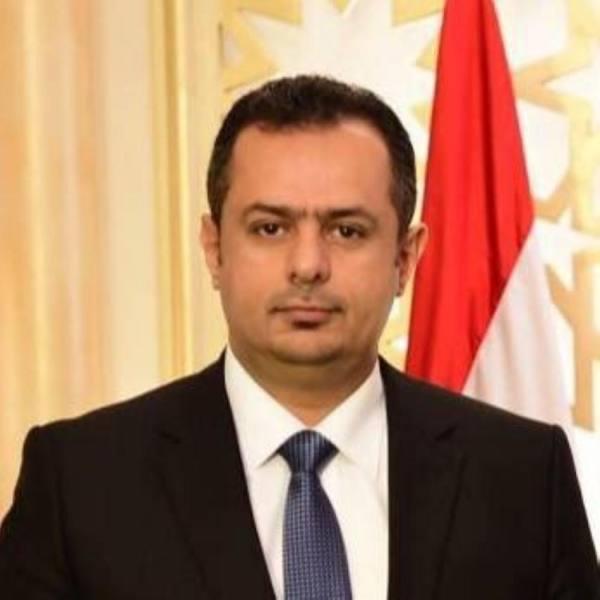 رئيس الوزراء اليمني: استعادة الدولة وإجهاض المشروع الإيراني