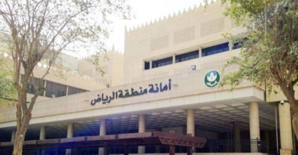 أمانة الرياض: 86 % نسبة رضا المستفيدين عن تنفيذ البلاغات