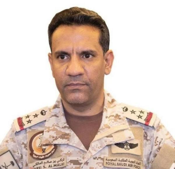 التحالف: اعتراض وتدمير طائرة بدون طيار أطلقتها الميليشيا الحوثية تجاه المملكة