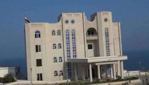 حكومة اليمن ترحب ببيان الخارجية السعودية حول اقتحام قصر معاشيق