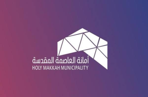 أكثر من 620 مستفيد من قرار تخفيض أجرة العقارات البلدية بمكة