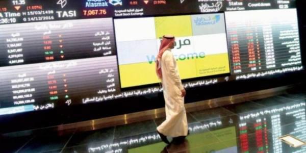مؤشر سوق الأسهم السعودية يغلق منخفضاً عند مستوى 9602.26 نقطة