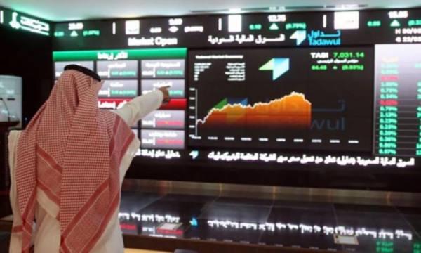 مؤشر سوق الأسهم السعودية يغلق منخفضاً عند مستوى 9485 نقطة