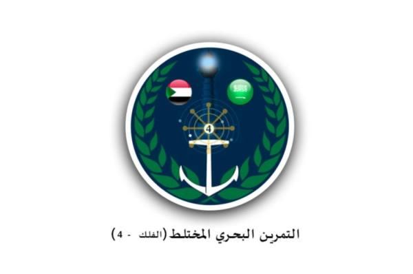 القوات البحرية تنهي استعداداتها لتنفيذ مناورات