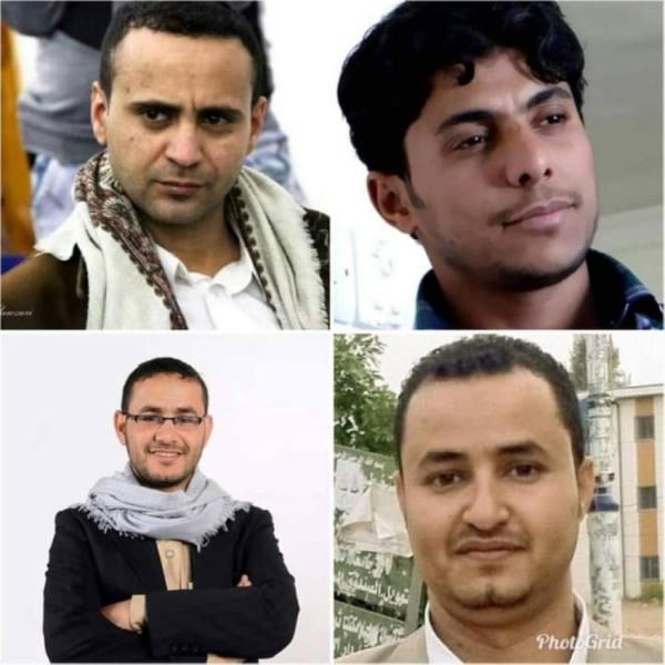 ميليشيا الحوثي تهدد بإعدام 4 صحافيين مختطفين في سجونها