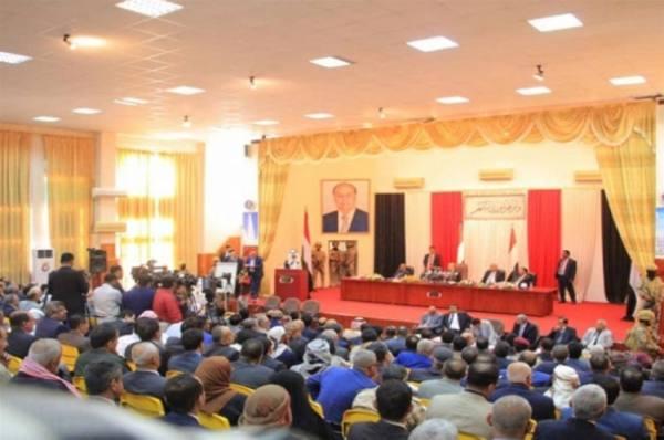 مجلس النواب اليمني يدين الاعتداء الإرهابي على مصفاة تكرير البترول بالرياض