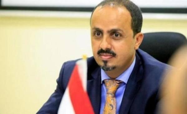 الإرياني: مليشيا الحوثي تنفذ عمليات