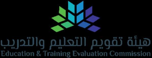 زمان: الرخص المهنية للمعلمين إلزامية والتطبيق يوليو المقبل