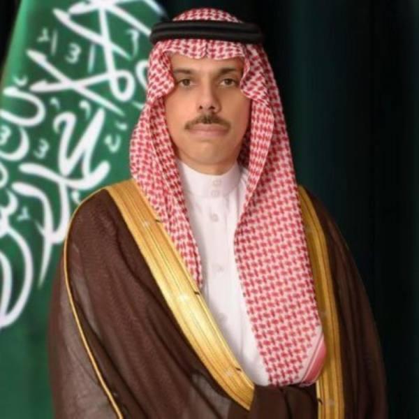 المملكة تستعرض مع وكالة الطاقة الذرية تطبيق المعايير الدولية