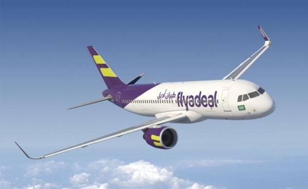 شركة طيران أديل توفر وظيفة إدارية شاغرة بجدة