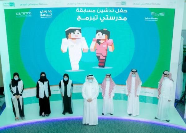 وزير التعليم: تنمية المهارات الرقمية للطلاب والمعلمين