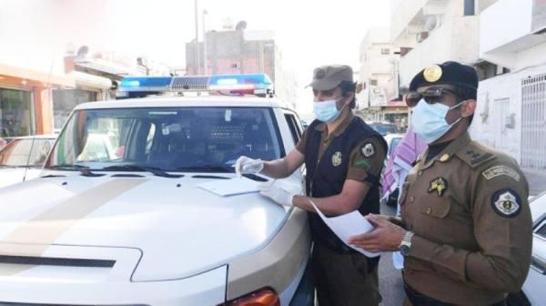 الداخلية: 29.19 ألف مخالفة لإجراءات كورونا خلال أسبوع