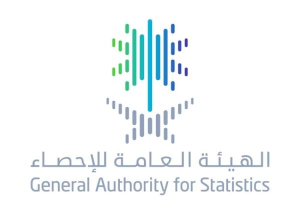 الهيئة العامة للإحصاء تطلق حملة