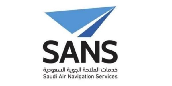 شركة خدمات الملاحة الجوية السعودية توفر وظيفة تقنية شاغرة بمحافظة جدة