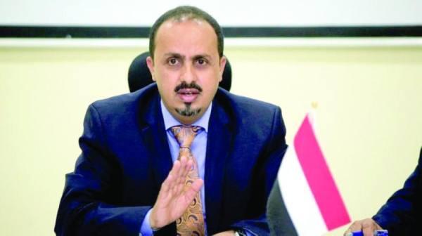 حكومة الشرعية: إنهاء معاناة اليمنيين بإنهاء الانقلاب الحوثي