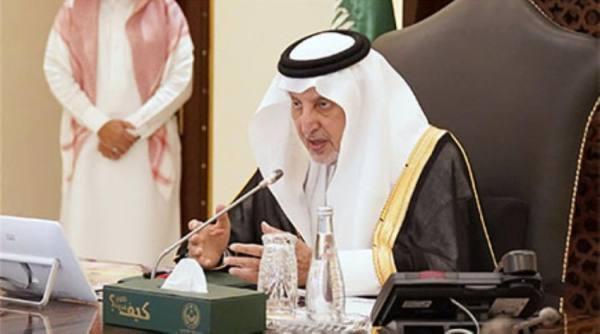 أمير مكة يناقش البرامج والمبادرات التنموية في المنطقة