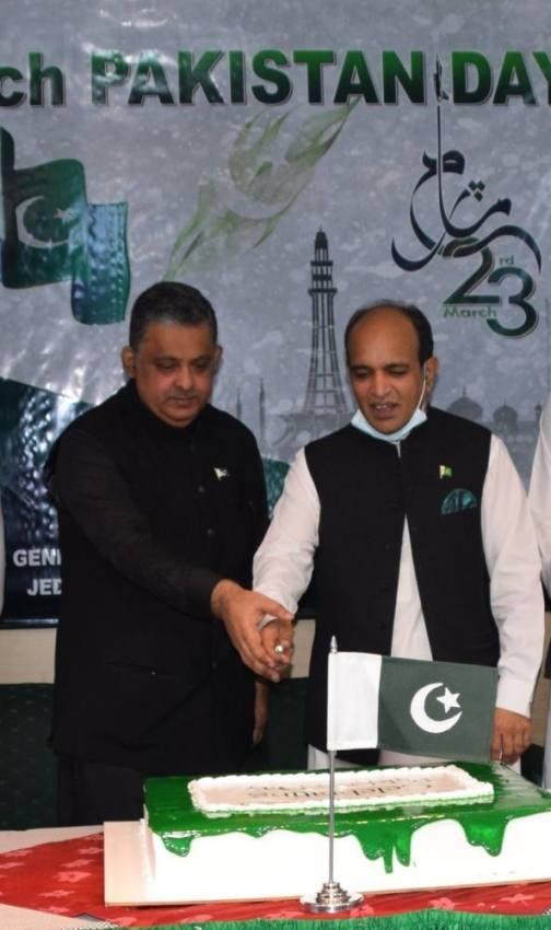قنصلية باكستان تحتفي باليوم الوطني في جدة
