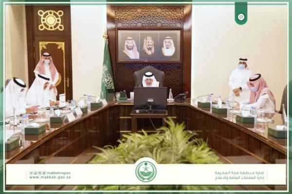 الفيصل يترأس اجتماع تطوير منطقة مكة