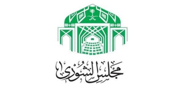 «الشورى» يوافق على مشروع نظام مكافحة التسول