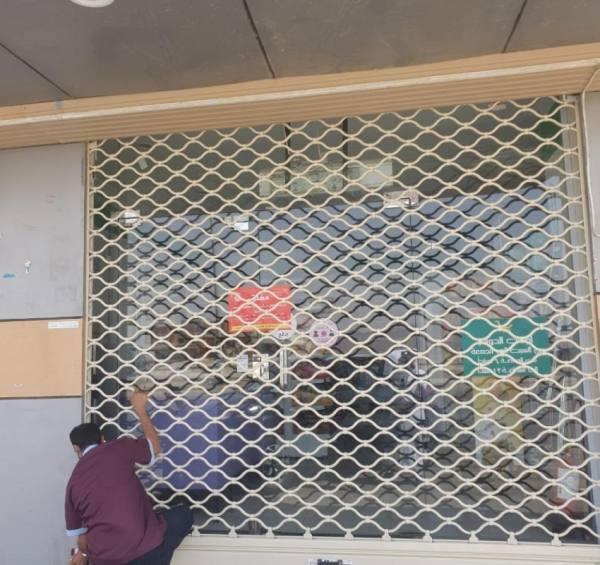 إغلاق 13 منشأة تجارية وإتلاف 354 كغم من الحلويات في مكة