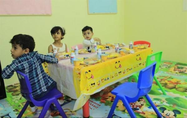 مراكز ضيافة للأطفال في