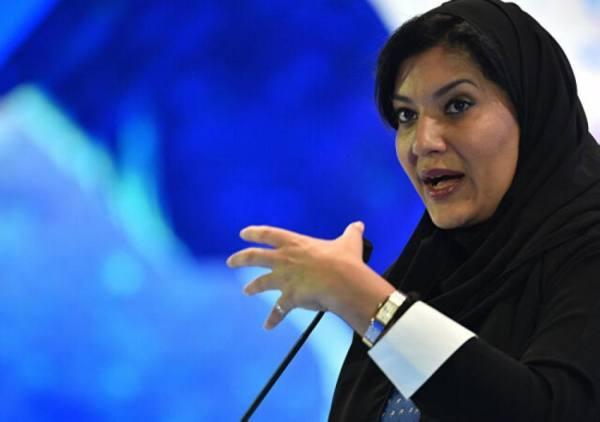 ريما بنت بندر: رؤية 2030 عملت على تمكين المرأة في كافة المجالات