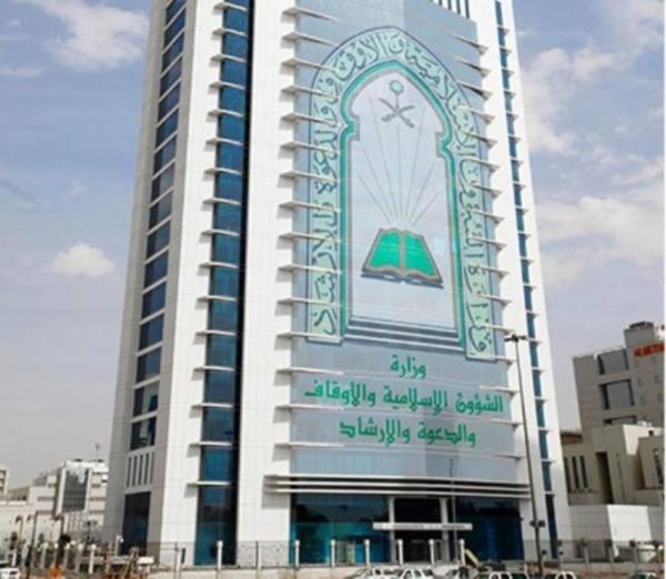 157 مخالفة بجوامع ومساجد منطقة مكة خلال أسبوع