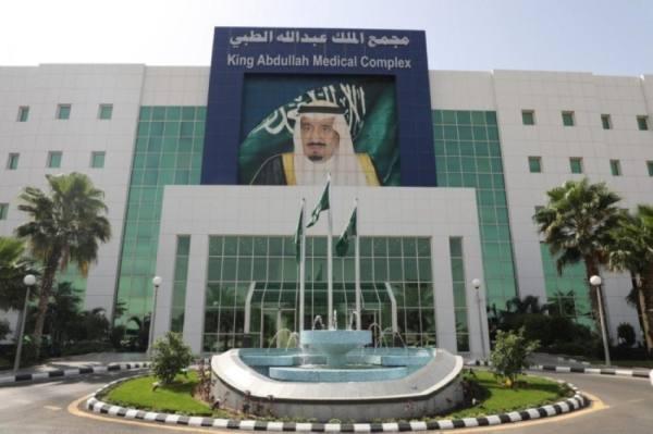 مجمع الملك عبدالله الطبي ينافس بـ 31 مبادرة  فى ملتقى مكة