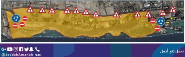 خريطة توضح موقع الإغلاق بكورنيش جدة