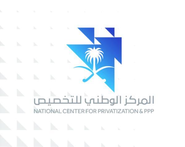 المركز الوطني للتخصيص يوفر وظائف إدارية وقانونية وهندسية وتقنية بالرياض