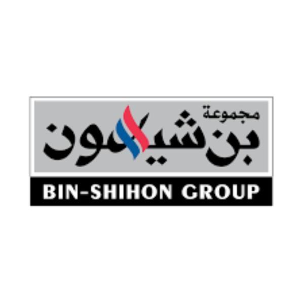 مجموعة بن شيهون توفر وظيفة شاغرة لحملة البكالوريوس بمحافظة جدة