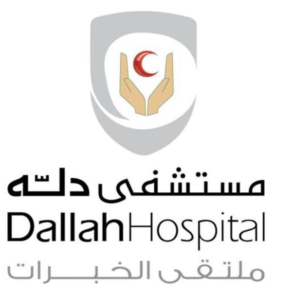 مستشفى دله يوفر وظيفة شاغرة بمجال التأمين لحملة البكالوريوس بالرياض