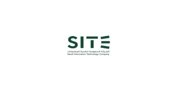 الشركة السعودية لتقنية المعلومات توفر وظيفة تقنية لحملة البكالوريوس بالرياض