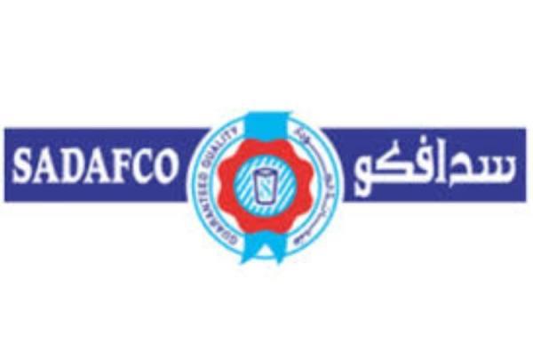 شركة سدافكو توفر وظيفة شاغرة لحملة البكالوريوس بمدينة الرياض