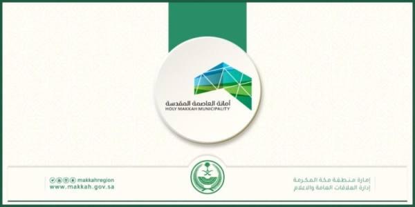 تعليق خدمة البوفيهات ومنع موائد الطعام في أحياء مكة خلال رمضان