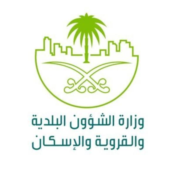 السماح لمراكز التسوق والمولات بالعمل 24 ساعة في رمضان