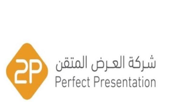 شركة العرض المتقن توفر وظيفة تقنية شاغرة لحملة البكالوريوس بمدينة الرياض