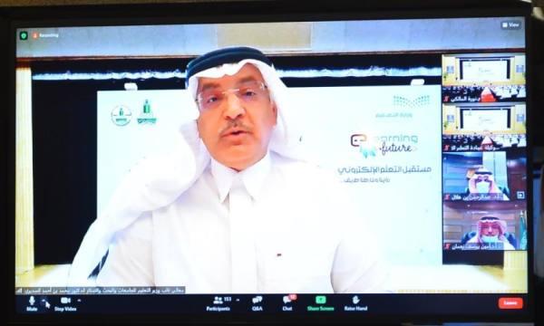 جامعة الملك عبدالعزيز تنظم ملتقى