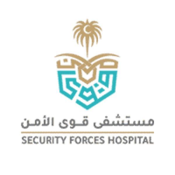 مستشفى قوى الأمن يوفر وظيفة قانونية شاغرة لحملة البكالوريوس فأعلى بالرياض