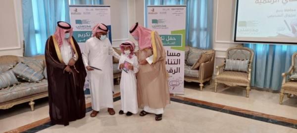 تعليم ينبع يكرم 136 فائزًا وفائزة في مسابقة منصة مدرستي الرقمية