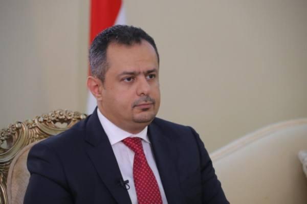 رئيس الحكومة اليمنية يعرب عن تقديره لتقديم المملكة منحة مشتقات نفطية