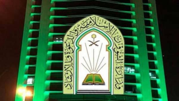 إغلاق  14 مسجداً مؤقتاً في 6 مناطق بعد ثبوت 14 حالة كورونا و فتح 9