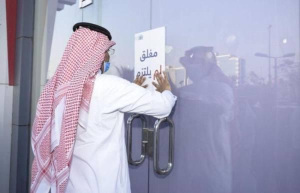 أمانة جدة ترصد 283 مخالفة للإجراءات الاحترازية وتغلق 117 منشأة