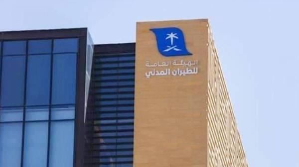 الملاحة الجوية السعودية تحقق المركز الخامس عالمياً في جائزة السلامة