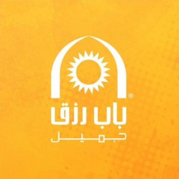 شركة باب رزق جميل توفر أكثر من 540 وظيفة في أكثر من 6 مدن بالمملكة