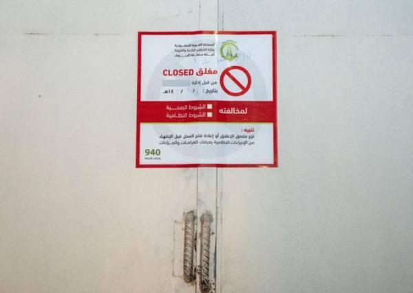 أمانة الجوف تكثف الرقابة على الأسواق مع اقتراب رمضان