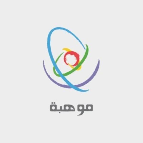 المملكة تتصدر عربياً في البرامج التعليمية المبتكرة